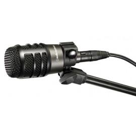 Audio-Technica ATM250